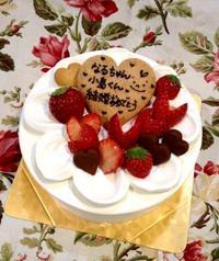 いちごのショートケーキでお祝い!