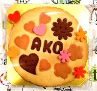桃の節句のプレゼントにメッセージクッキー!!