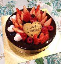 バレンタインの特注ケーキ!!