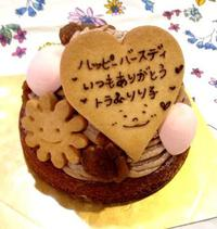 バースデイケーキの冷凍便!!