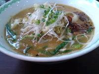 麺や小五郎