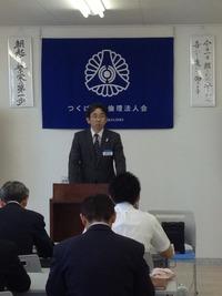 7/16第167回経営者モーニングセミナー