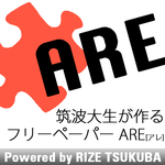 RIZE_ARE