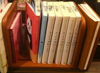 ランジスの本棚。