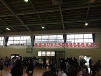 作岡小学校 3世代ふれあい集会