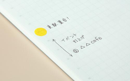 ノート?日記?…日本文具大賞優秀賞受賞!!『365Days Notebook』