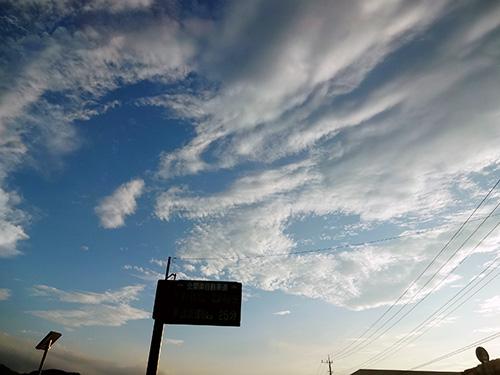 7月7日の空