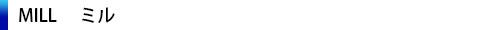 2015手帳戦線…70年の歴史を誇る手帳メーカー「DAIGO(ダイゴー)」