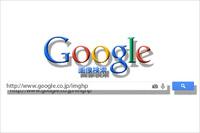Google検索テク…スゴイ精度の「画像検索」を試して見るべし!!