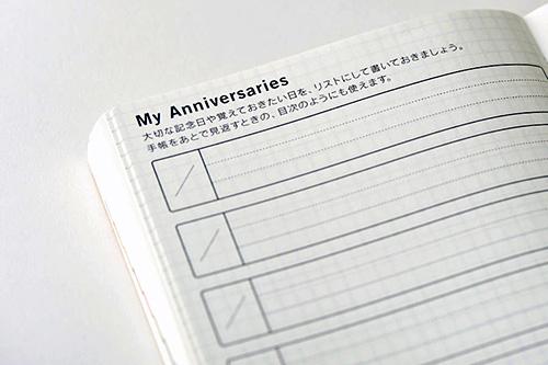 2014手帳戦線…「日間(デイリー)ダイアリー」編