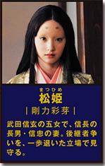 『清須会議』を観てきた