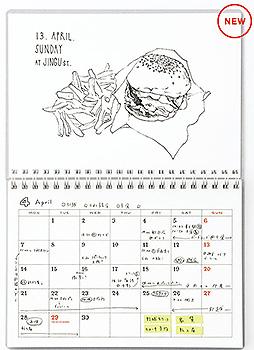 2014手帳戦線…「軽い・薄い月間(マンスリー)ダイアリー」編
