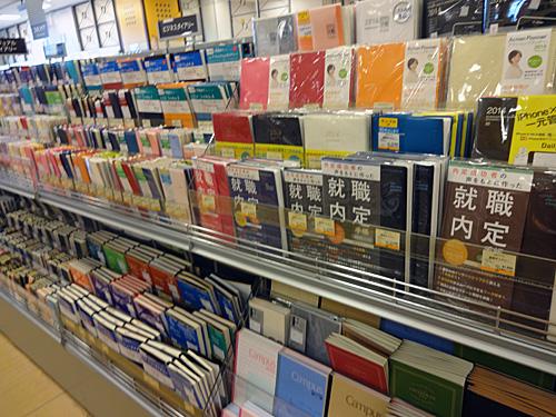 2014手帳戦線…「そして私が購入した手帳は…」