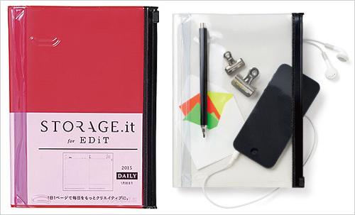 2015手帳戦線開幕!!…「EDiT」でおなじみMarksのラインナップ紹介 ...