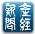 産経新聞ロゴ