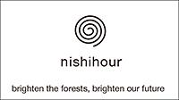 オシャレな田舎…ニシアワーと百年の森林