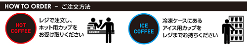 個性豊かな「セブンカフェ」