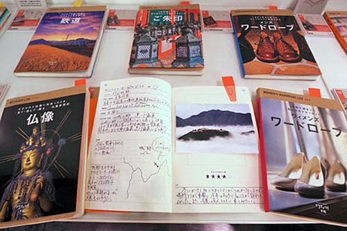 趣味を極めろ!!…LoFt初のオリジナル手帳「ワナドゥ手帳」