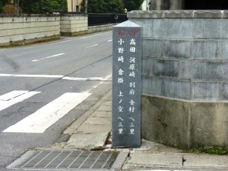 苅間辻に建っていた昔の道標が八坂神社の境内にあった!