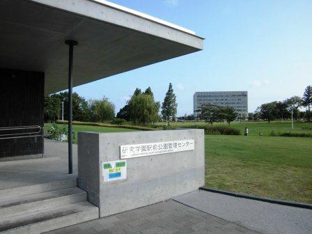 研究学園駅前公園で初夏を感じる!