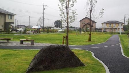 研究学園地区の新しい公園に名前がついてる!