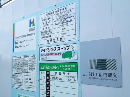 「ウェリスつくば研究学園テラス」モデルルームが9/28オープン!