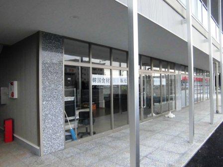 市役所近くのD34街区に新しい2階建てテナント!