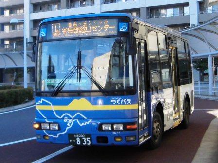 つくバスが10/1に一部ルート変更&バス停新設!