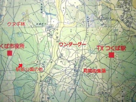 地図と測量の科学館の企画展「つくば ときの記憶」に行ってきた!