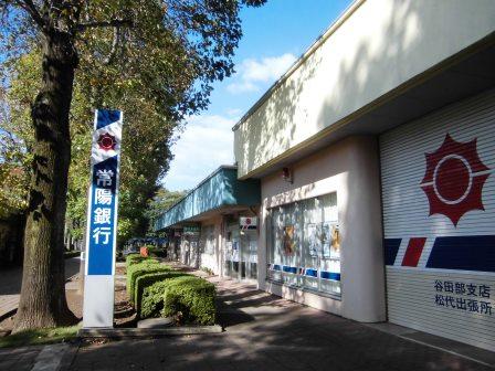 松代ショッピングセンターを歩いた!