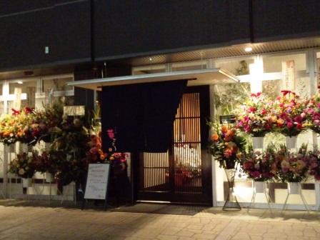 研究学園D2街区に 「つくば 和食と酒処 華ごころ」がオープン!