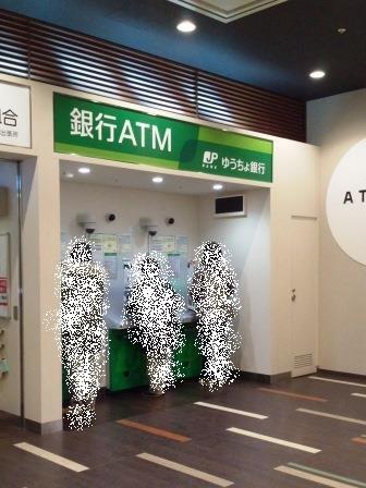 イーアスつくばのゆうちょ銀行ATMが増設!