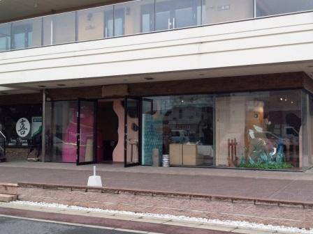 喜元門本店が謎の休業!