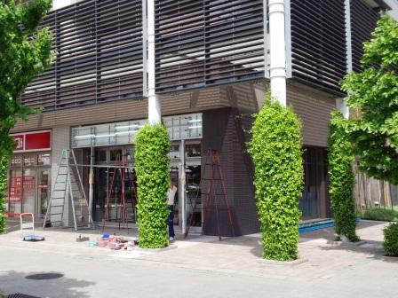 研究学園駅前で「SHANGRI-LA COFFEE」が工事中!