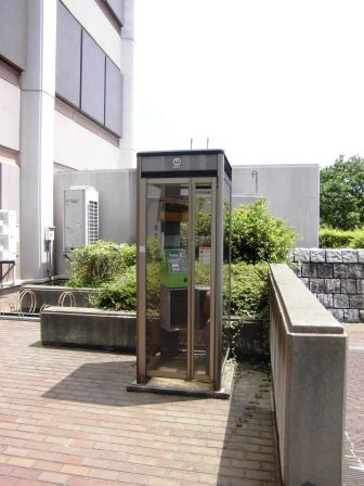 竹園のNTT社宅が閉鎖されている!