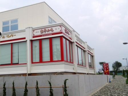京華小吃(ジンホア)つくば店は7月17日オープン!