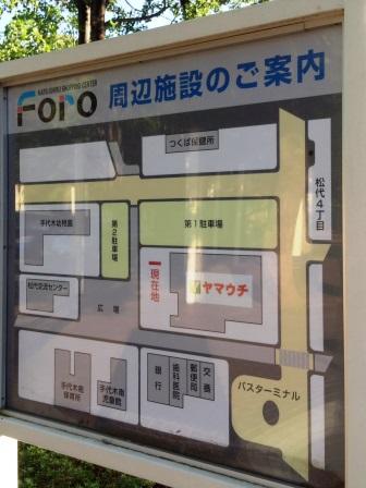 松代ショッピングセンターが建て替えされる!