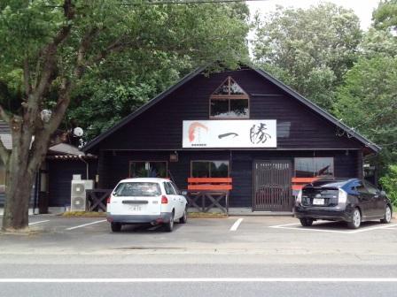 田舎料理「けんちん亭」が閉店していた!