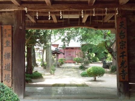 大曽根にある千光寺の昼下がり!