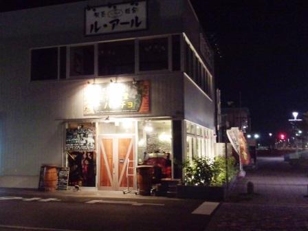 研究学園「ワイン食堂 パッチョ」は人気店!