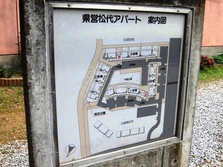 子どもが喜んでかくれんぼしそうな「県営松代アパート」!