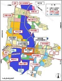 研究学園駅地区の交差点名称一覧20140914現在