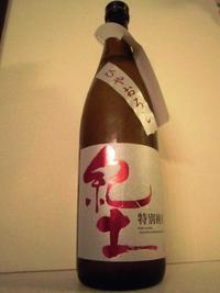 イーアスの美酒堂で和歌山の酒「紀土」ひやおろしを買ってきた!