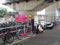 今年度中に研究学園駅駐輪場が拡張される予定!
