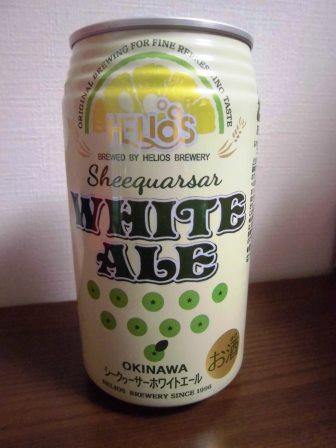 美酒堂でヘリオス酒造の「シークヮーサー ホワイトエール」を買ってきた!