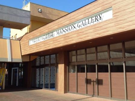 竹園ショッピングセンターの「ヤマウチ」跡地がマンションギャラリーになってる!