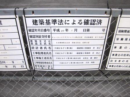 「つくば研究学園郵便局」が6月1日開局!