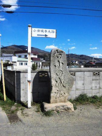 つくば市内にある国指定史跡の1つ「小田城跡」に案内所が建設中!