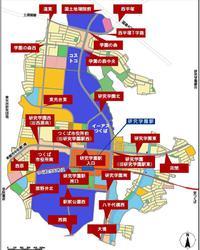 研究学園駅地区の交差点名称マップを更新してみた!