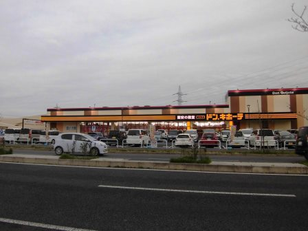 MEGAドン・キホーテつくば店は駐車場が足りない!